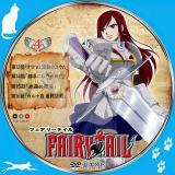 FAIRYTAIL フェアリーテイル 4_01b
