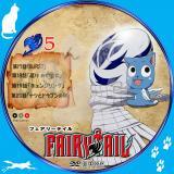 FAIRYTAIL フェアリーテイル 5_02b