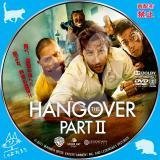 ハングオーバー!! 史上最悪の二日酔い、国境を越える_01 【原題】The Hangover Part II