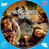 ハングオーバー!! 史上最悪の二日酔い、国境を越える_02 【原題】The Hangover Part II