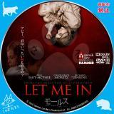 モールス_01 【原題】LET ME IN