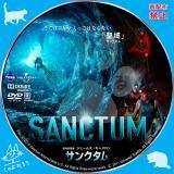 サンクタム_01 【原題】SANCTUM