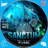 サンクタム_03 【原題】SANCTUM