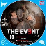 THE EVENT10/イベント10