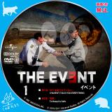 THE EVENT1/イベント1