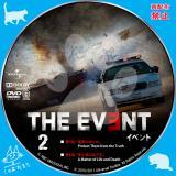 THE EVENT2/イベント2