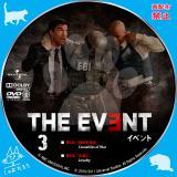 THE EVENT3/イベント3