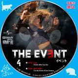 THE EVENT4/イベント4