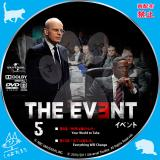 THE EVENT5/イベント5