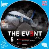 THE EVENT6/イベント6