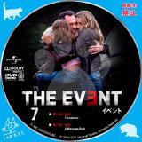 THE EVENT7/イベント7