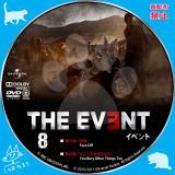 THE EVENT8/イベント8