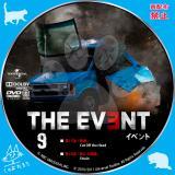 THE EVENT9/イベント9