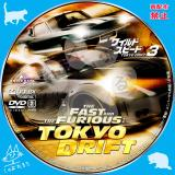 ワイルド・スピードX3 TOKYO DRIFT_03 【原題】The Fast and the Furious Tokyo Drift