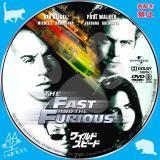 ワイルド・スピード_01 【原題】The Fast and the Furious