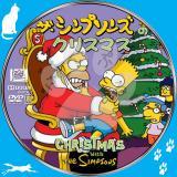ザ・シンプソンズのクリスマス_01