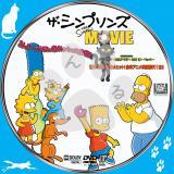 ザ・シンプソンズ movie_02