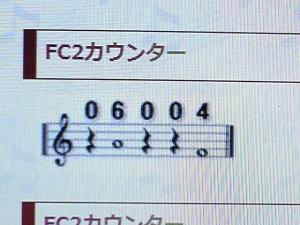 2010021107590000_convert_20100211204319.jpg