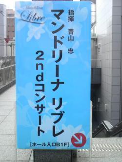 2010070409410000_convert_20100706121409.jpg