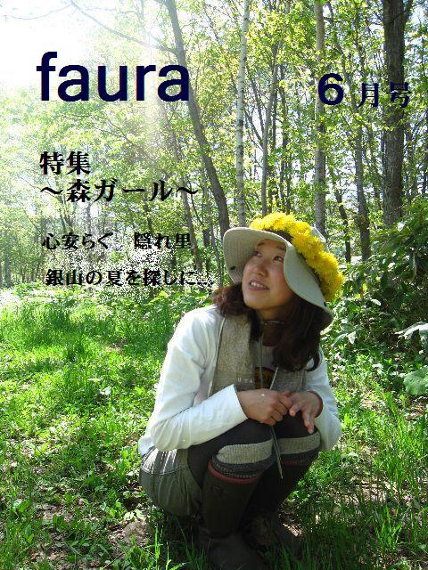 risa2.jpg