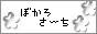 bana88_02.jpg