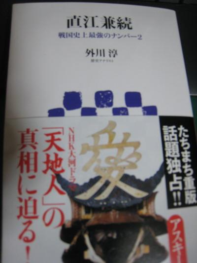 IMG_2358本