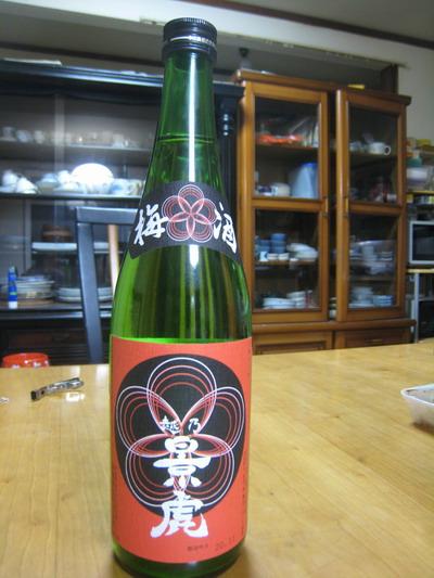 IMG_2371梅酒