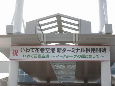 IMG_3103入り口
