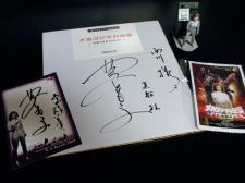 katsura_sign.jpg