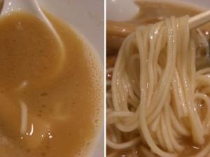 10021919順風・中華そば スープ&麺アップ