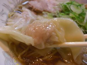 10050519やまと・ワンタン麺 ワンタンアップ
