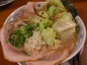10052920丸源・肉きゃべとん 650円