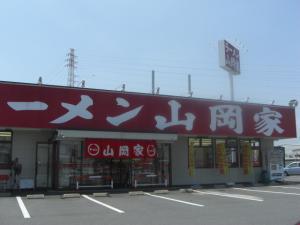 10060111山岡家・店舗外観