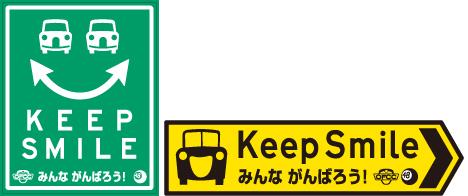 keepsmile.jpg