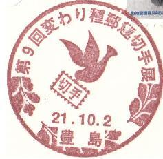 2010051702.jpg