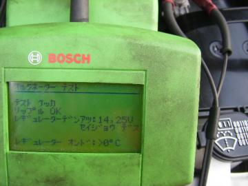 DSCF1670.jpg