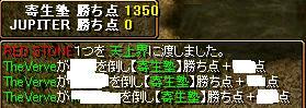 081130-8.jpg