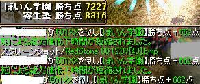 081207-10.jpg
