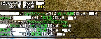 081207-3.jpg