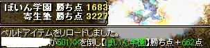 081207-6.jpg