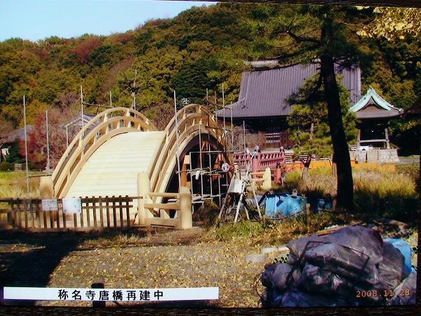 s-2011_0303_091627-DSC01472.jpg