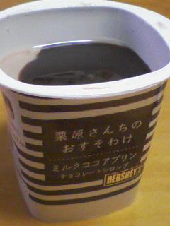 20081124192456