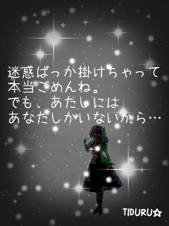 513_p.jpg