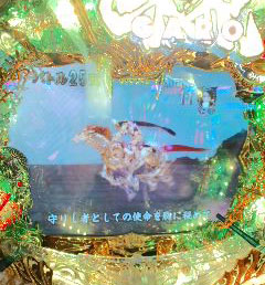 2011131 牙狼R01