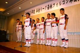 2009sotsudan_07.jpg