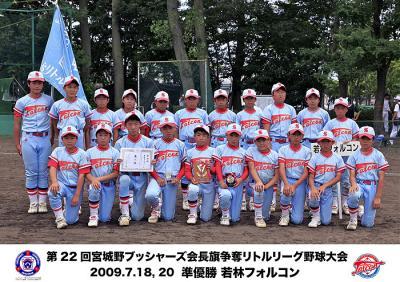 22th_miyabuki_rank2.jpg