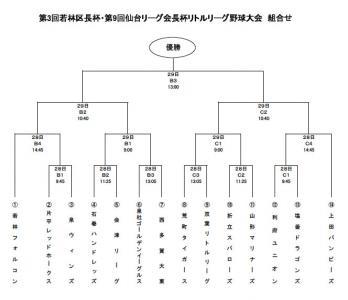 3th_kuchouhai.jpg