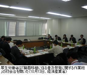 https://www.cabrain.net/newspicture/20091013-8.JPG