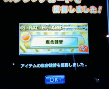 10_20100202002550.jpg