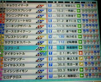 10_20100213164448.jpg